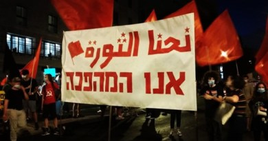 פורום עובדי ירושלים נפגש לראשונה בהשתתפות חברי הכנסת עופר כסיף ומוסי רז