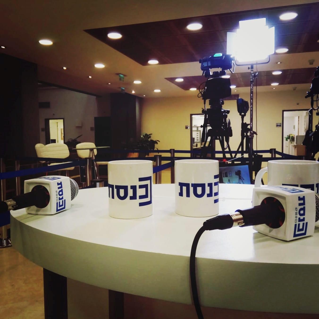 לראשונה הוקם ועד: עובדי ערוץ הכנסת התאגדו בארגון העיתונאים
