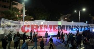 """תערוכה של צילומי מחאת בלפור נפתחה בת""""א: מופת של תקשורת עצמאית ושימוש ברשתות החברתיות"""