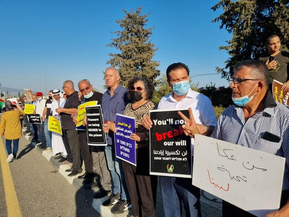ביוזמת ועדת המעקב העליונה: נבחרי ציבור ופעילים הפגינו מול כלא מגידו