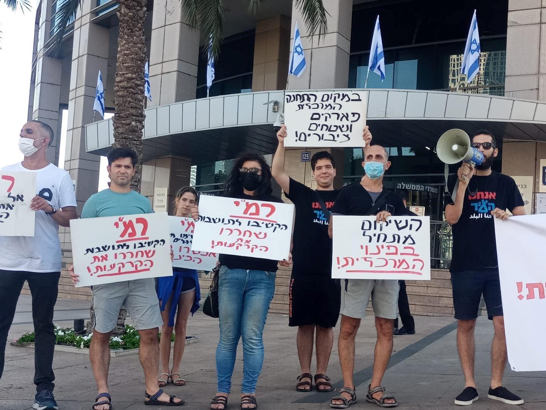 """דורשים לפנות את התחנה המרכזית: תושבי דרום ת""""א ופעילי 'אנחנו העיר' הפגינו מול רשות מקרקעי ישראל"""