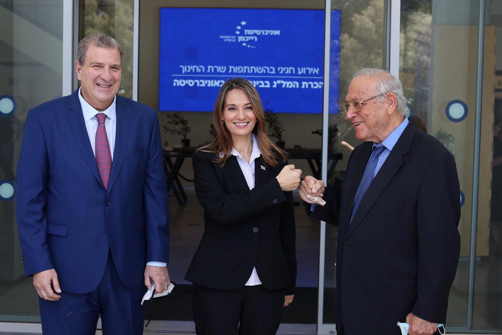 שתי אוניברסיטאות הוקמו בישראל בחודש האחרון ולהן מטרת אחת: לחזק את הקפיטליזם