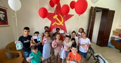 """קיץ חם בנוער הקומוניסטי: סניפי בנק""""י ברחבי הארץ קיימו עשרות פעולות חינוכיות ופוליטיות"""