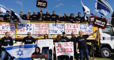 עובדי אל על מתנגדים לצמצום פעילות החברה ולסגירת חברת הבת סאן דור