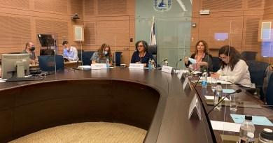 הוועדה לקידום מעמד האישה דנה בהטרדות מיניות בתאגיד השידור הציבורי כאן