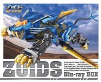 Zoids-BD-Box-01