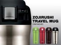 mug | Zojirushi Blog