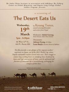 screening the desert eats us March 19th 2014