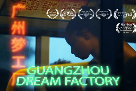 Guangzhou Dream Factory. Screening and Q&A with director.