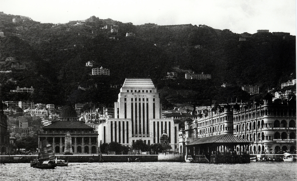 Hong Kong Bank (circa 1930)