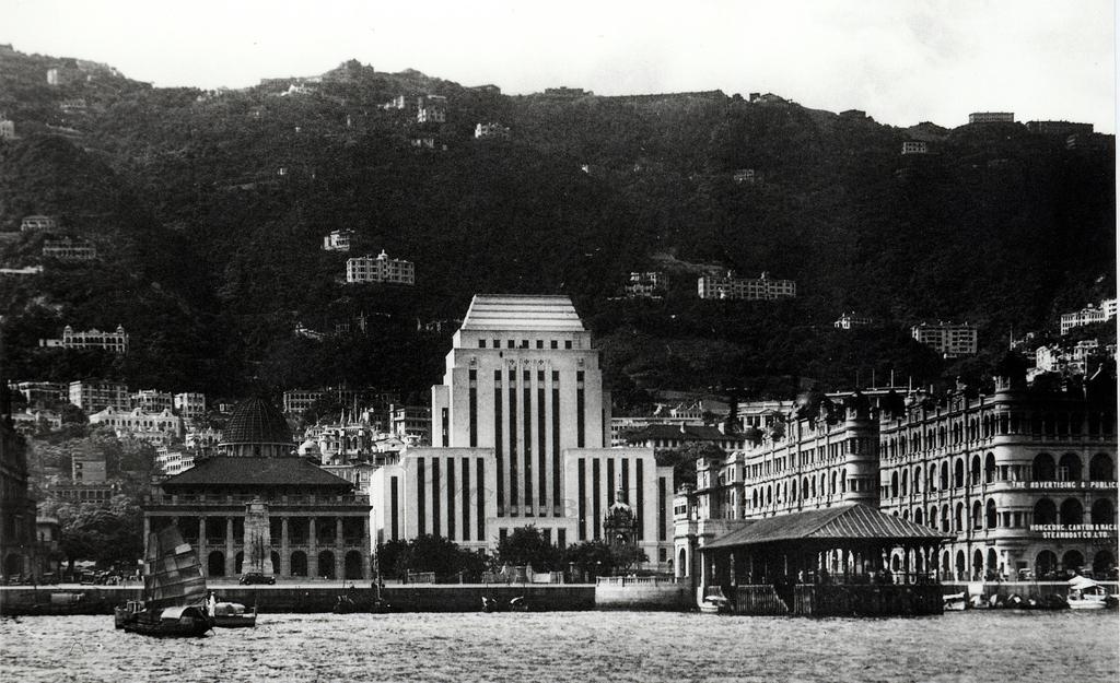 Hong Kong Bank (circa 1930)