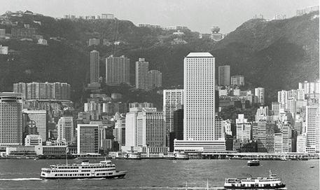 Central skyline - Jardine House - 1976