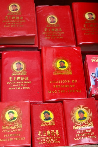 Little red Mao books