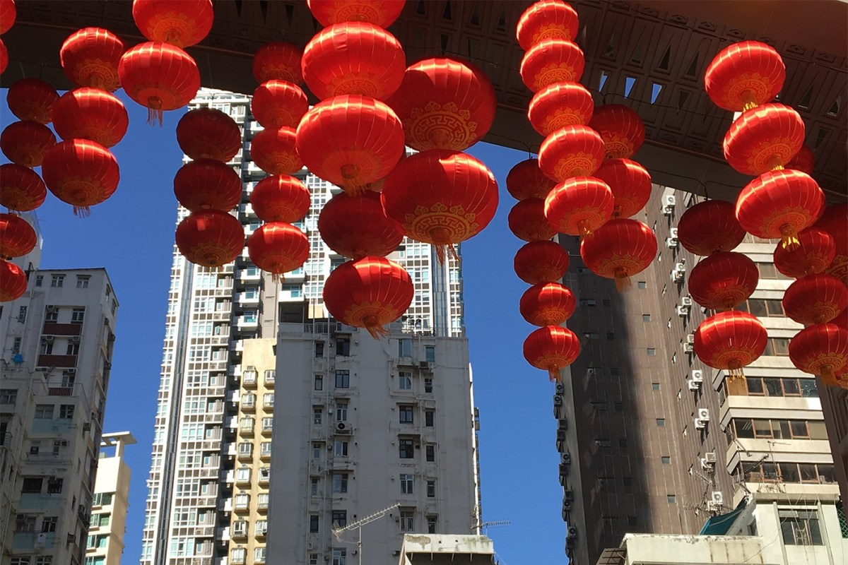 red lanterns_AM