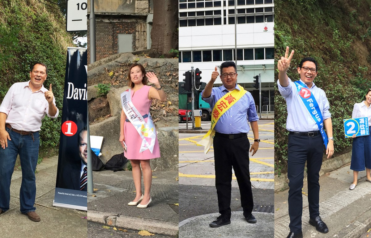 waving_candidates