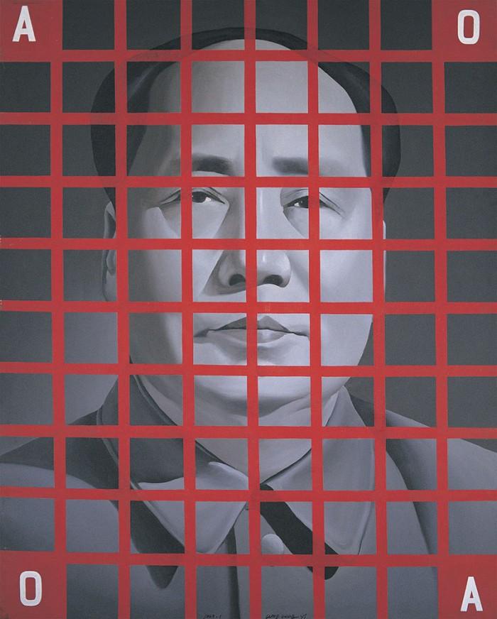 Wang Guangyi - Mao Zedong red grid No2 - 1988 - M+ Sigg Collection Hong Kong