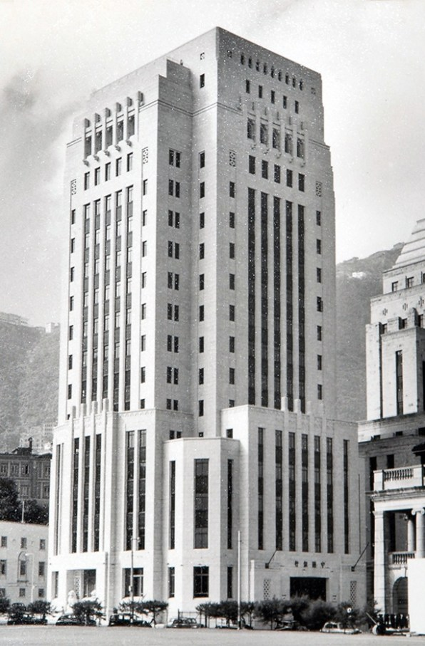 Bank Of China in 1950. Photo courtesy of P&T.