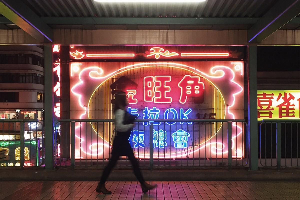 Neon+KLOK_KewinMak_Central