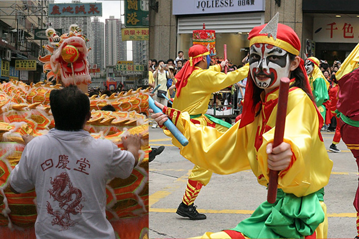 Lion Danse in Yuen Long