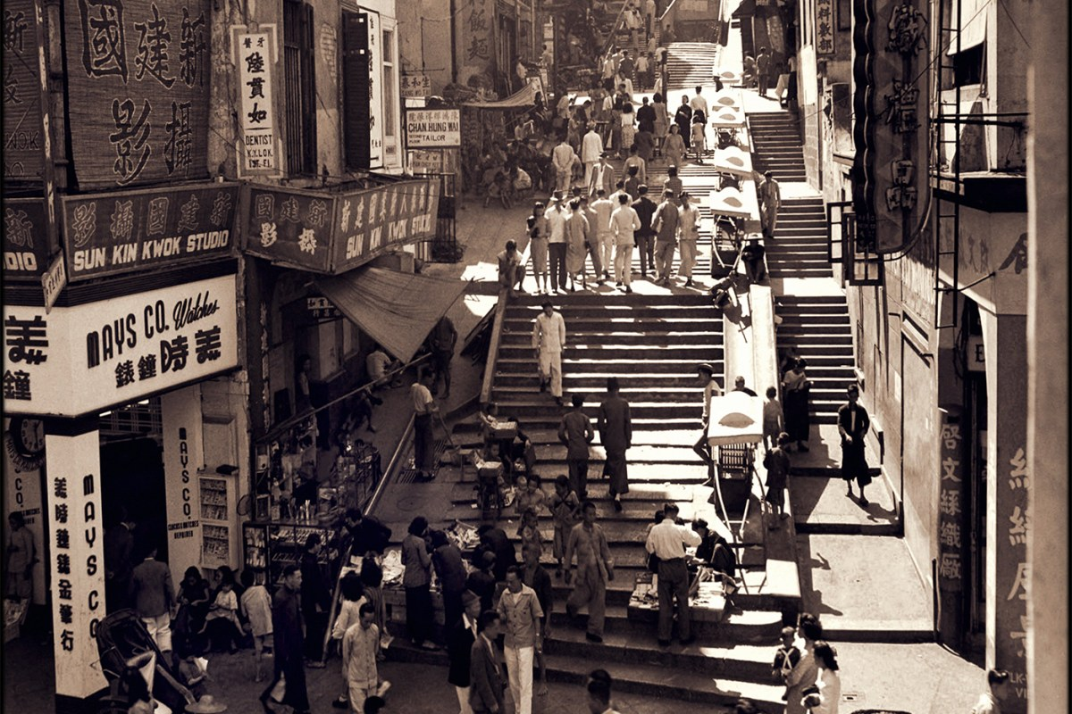 Pottinger street Central in 1946 - Photograph by Hedda Morrison (restored)