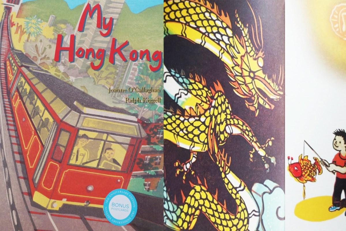 1400_933-myhongkong