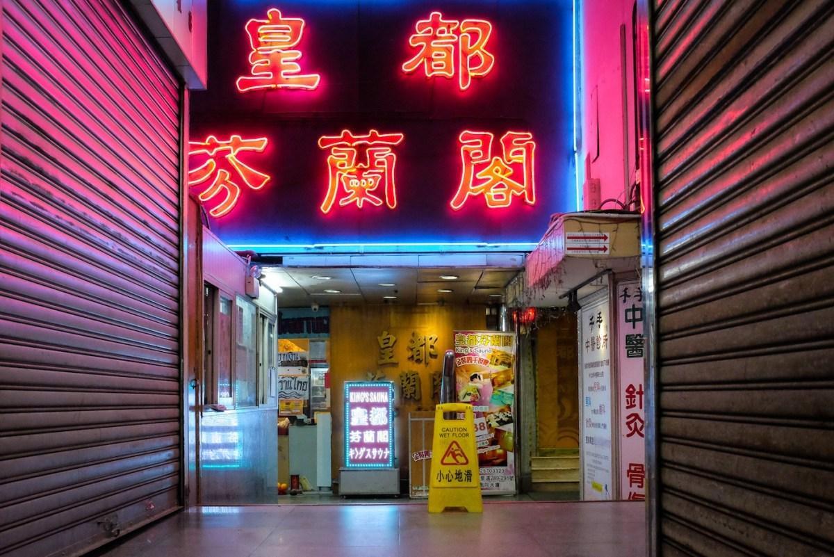 zolima_neon-signs_nicolas-petit-5