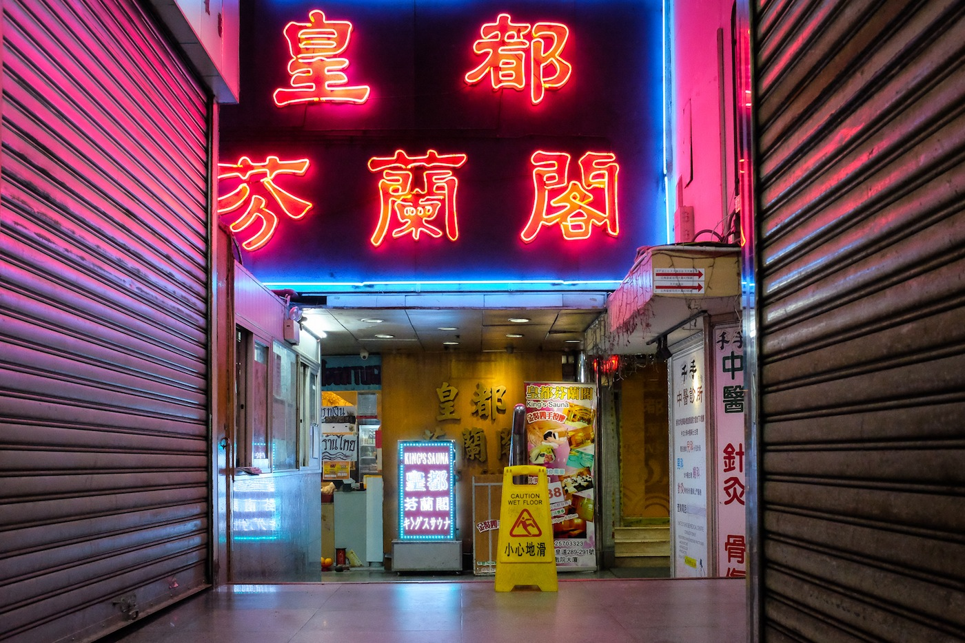 Forgotten Hong Kong Icon: The Neon Master - Zolima City Magazine
