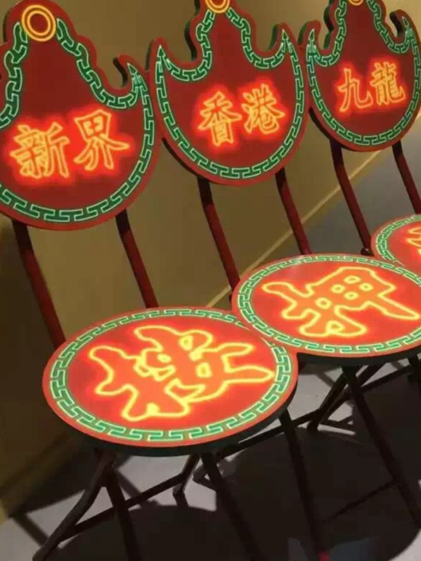 The Pawn shop chair by Freeman Lau