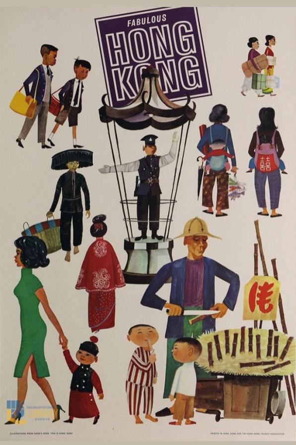 "1965 publication ""This is Hong Kong."""