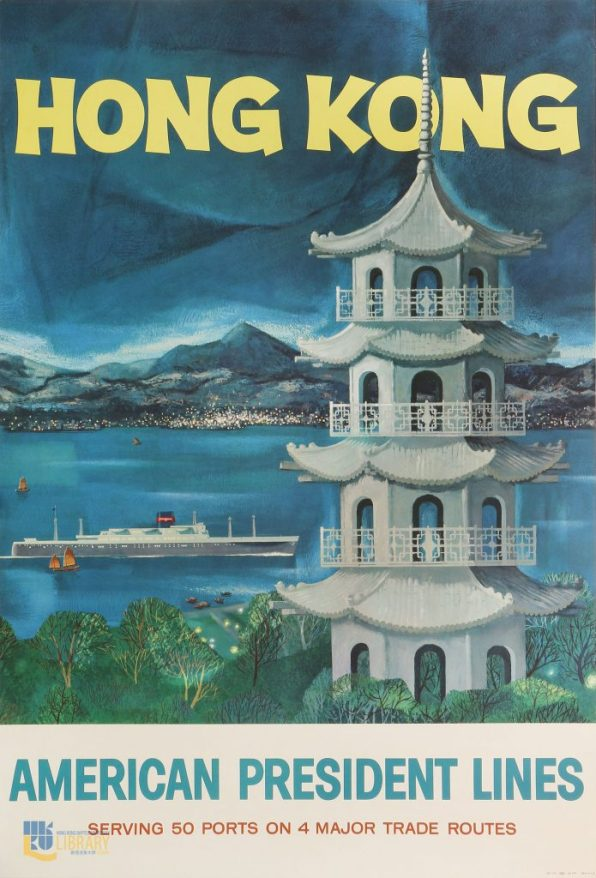 A 1957 poster by APL to promote its passenger liner service from the US West Coast to Asia