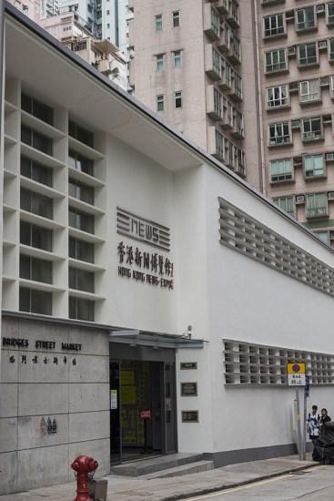 11.Hong Kong News Expo_3_Tai ping shan_zolima citymag