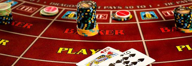 バカラとオンラインカジノ