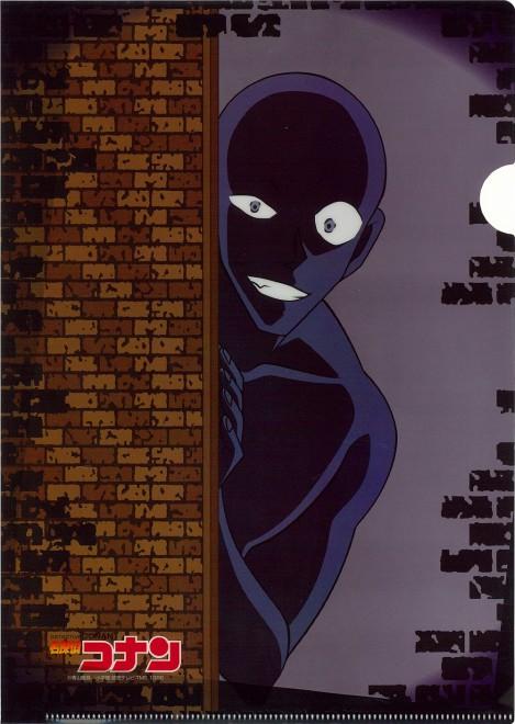 名探偵コナン 黒い犯人