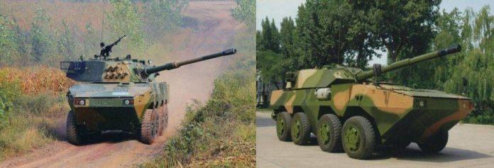 Versiones de apoyo de fuego ZTL-09 y ST1.