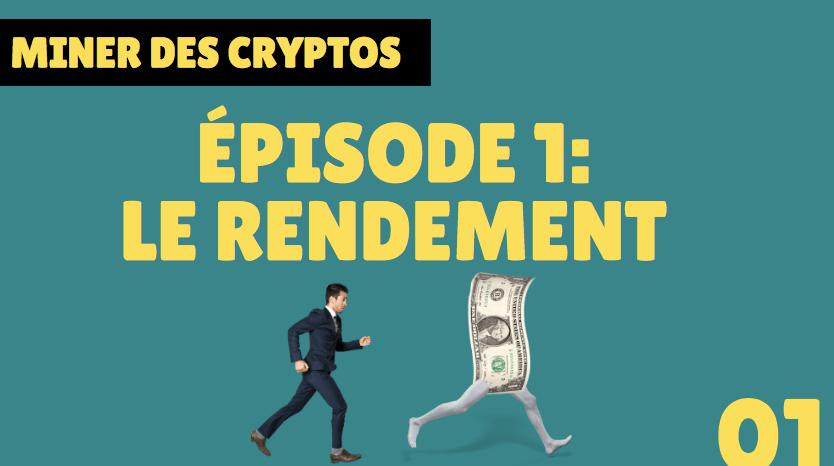 comment miner des crypto-monnaies