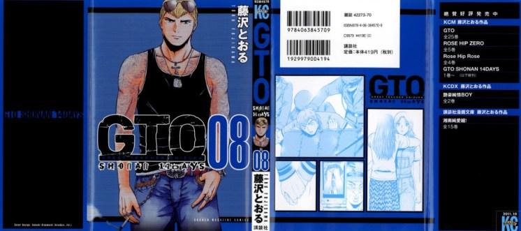 GTO: Shonan 14 days Vol.8