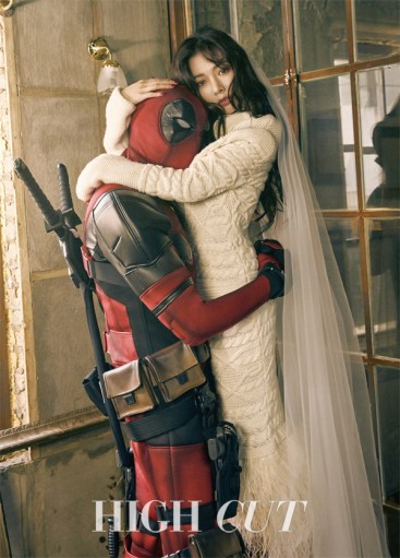 Deadpool + HyunA