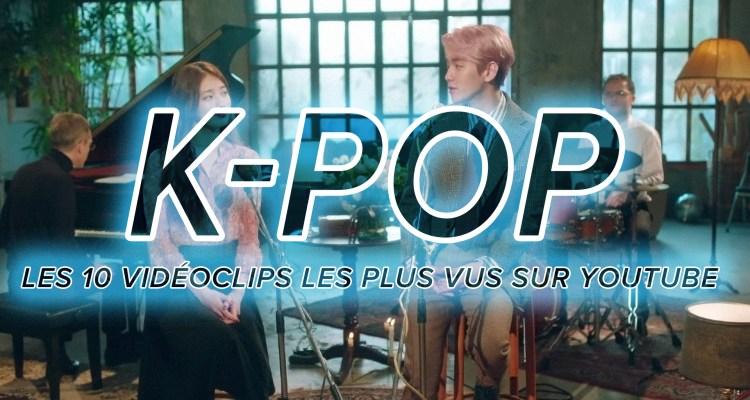 K-Pop Janvier 2016