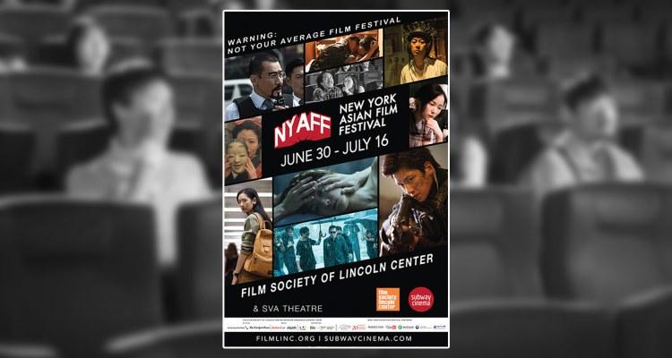 NYAFF 2017