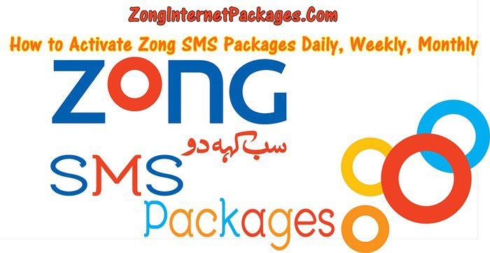 How to Activate Zong SMS Packages Daily, Weekly, Monthly
