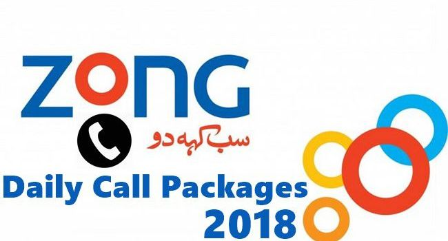 Zong Daily Call Packages List 2018