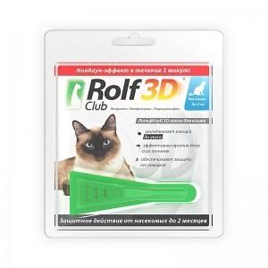 RolfClub 3D капли для кошек от 4 до 8 кг