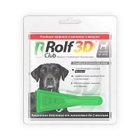 Rolf Club 3D капли от блох и клещей для собак 40-60 кг