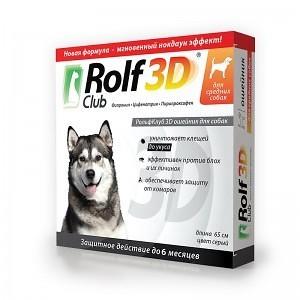 Rolf Club 3D ошейник от клещей и блох для средних собак