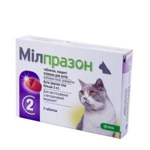 Милпразон для кошек весом более 2 кг, 2 таб