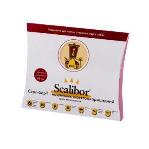 Скалибор (Scalibor) ошейник 48 см