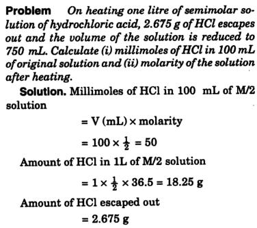 NCERT CBSE Standard 12 Solutions Chapter 2 Physical