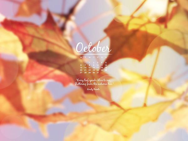Fall Scripture Wallpaper Zooll Com Desktop Wallpaper October 2014