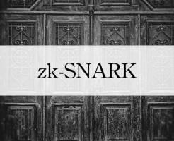 zk-SNARK