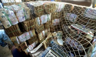 RDC : le sous-compte « reliquat paie de salaires» affiche 125 milliards CDF 4